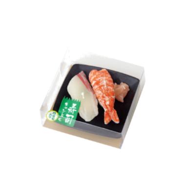 寿司キャンドル エビ・ハマチ 600円