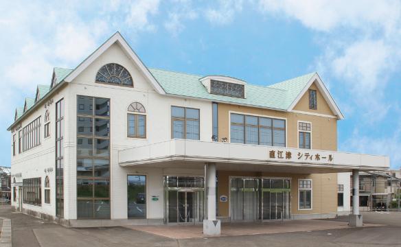 直江津シティホール 東條會館